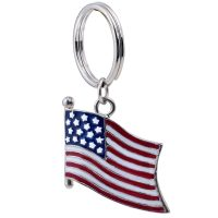 US Flag Key Ring